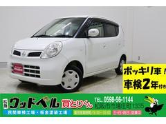 モコE キーフリー オーディオ Goo保証1年・車検整備付