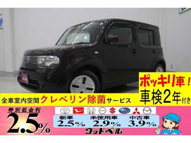 日産 15XパーティーレッドセレクションGoo保証1年・車検整備付