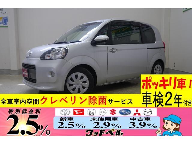 トヨタ ポルテ X キーフリー オーディオ Goo保証1年・車検整備付