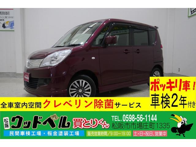 スズキ X キーフリー オーディオ Goo保証1年・車検整備付