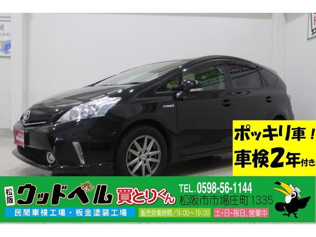 トヨタ Sツーリングセレクション ナビ Goo保証1年・車検整備付