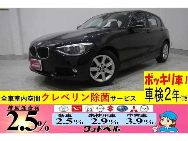 BMW 116i ナビ ETC DVD再生 クルーズコントロール ステアリングリモコン オートライト オートエアコン アイドリングストップ 16インチアルミホイル Goo保証1年・車検整備付き