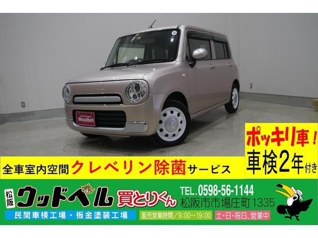 スズキ ショコラG ナビ ワンセグ CD DVD再生 マニュアルエアコン Goo保証1年・車検整備付