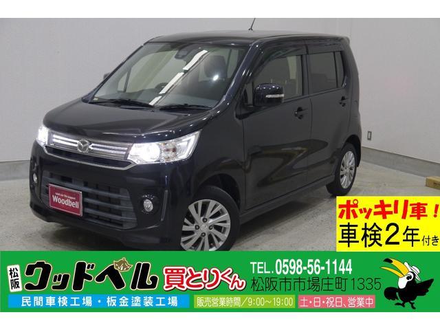 マツダ HS CD シートヒーター スマートキー フルオートエアコン Goo保証1年・車検整備付