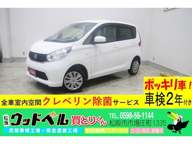 日産 J 純正ナビ CD Bluetooth キーレス Goo保証1年・車検整備付
