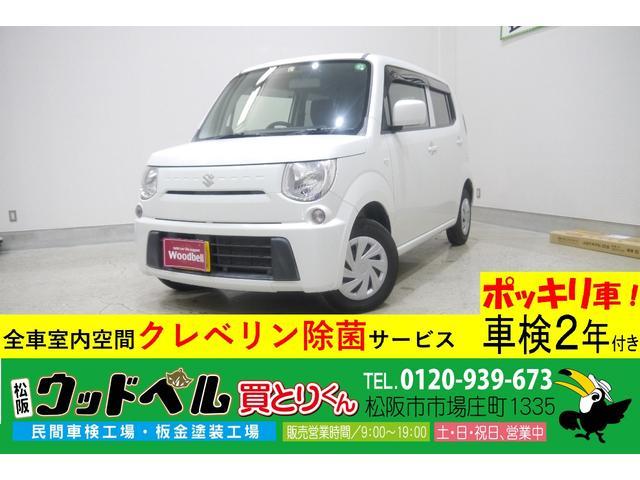 スズキ ECO-L CD スマートキー Goo保証1年・車検整備付