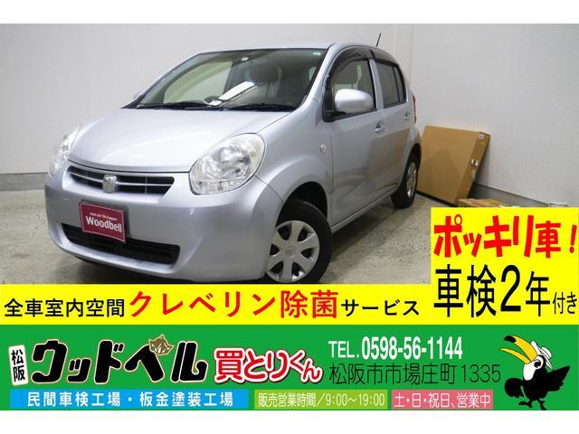 トヨタ X ユルリ CD マニュアルエアコン キーレスエントリー Goo保証1年・車検整備付