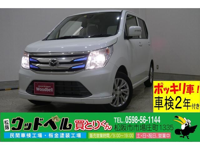 マツダ HS CD ドライブレコーダー シートヒーター スマートキー プッシュスタート Goo保証1年・車検整備付