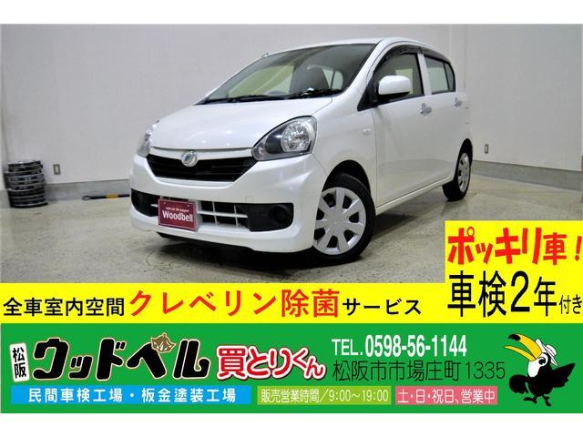 ダイハツ L SA 純正CD キーレスエントリー Goo保証1年・車検整備付
