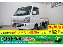 キャリイトラックKX CDデッキ 5速マニュアル車 2WD Goo保証1年付 車検整備付