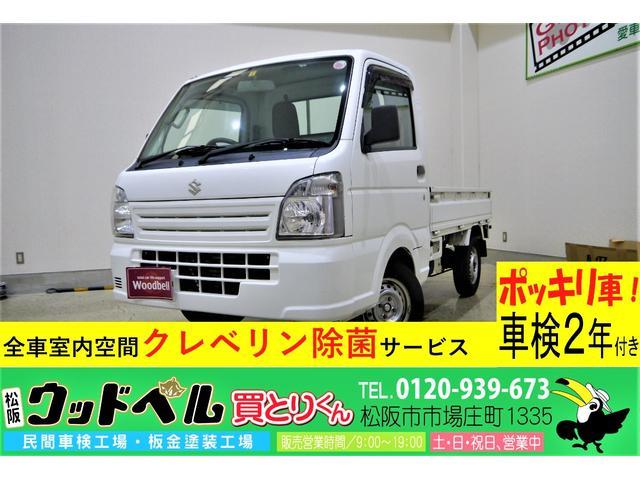 スズキ KCエアコン・パワステ ラジオ 2WD 5速マニュアル ETC Goo保証1年付 車検整備付