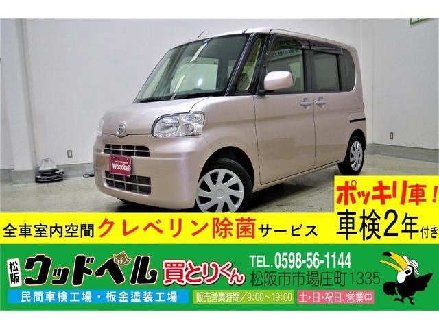 ダイハツ X 純正CD 片側パワースライドドア オートエアコン Goo保証1年・車検整備付