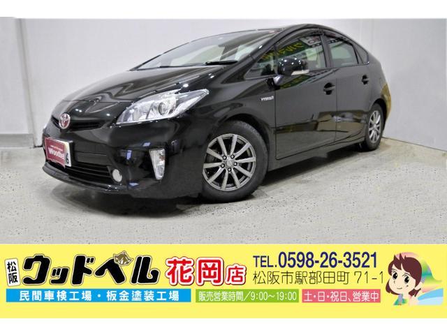 トヨタ プリウス S ナビ フルセグ CD DVD フォグランプ スマートキー プッシュスタート Goo保証1年 車検整備付