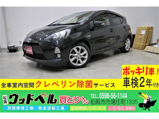 トヨタ アクア S ナビ フルセグ CD DVD Bluetooth バックカメラ フォグランプ スマートキー プッシュスタート Goo保証1年 車検整備付