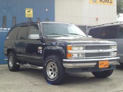 シボレー タホLT 4WD 1ナンバー登録 HDDナビ 99最終モデル