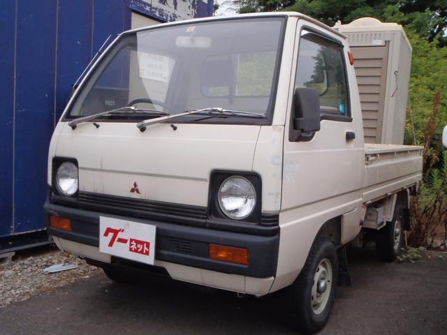 三菱 ミニキャブトラック 4速マニュアル 2WD 走行8千キロ台