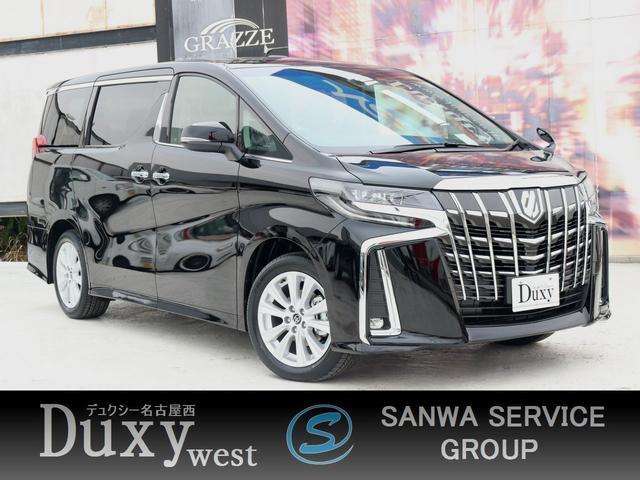 トヨタ 2.5S 両側パワスラ 新車 自動ブレーキ 18AW