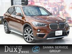 BMW X1xDrive20ixライン サンルーフ 白本革シート 4WD