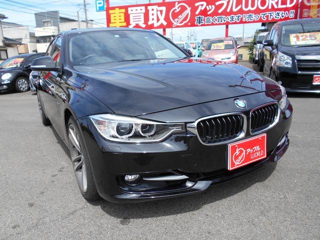 BMW 328iスポーツ