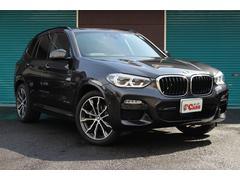 BMW X3xDrive 20d Mスポーツ 黒革シート 全周囲カメラ