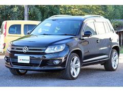 VW ティグアン2.0TSI Rライン 4モーション 6ヶ月保証付