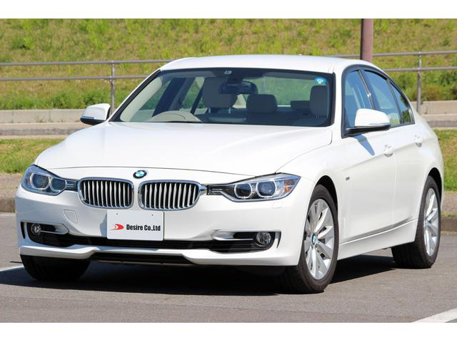 BMW 320iモダン 1オーナー車 スマートキー 【6ヶ月保証付】