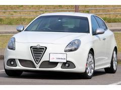 アルファロメオ ジュリエッタホワイトエディション 車高調/デュアルマフラー 1年保証付