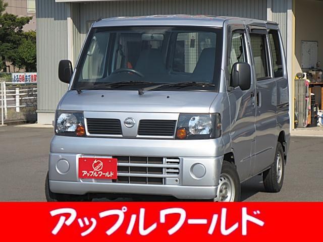 日産 DX 4WD/両側スライドドア/エアコン/パワステ/純正AM・FMラジオ