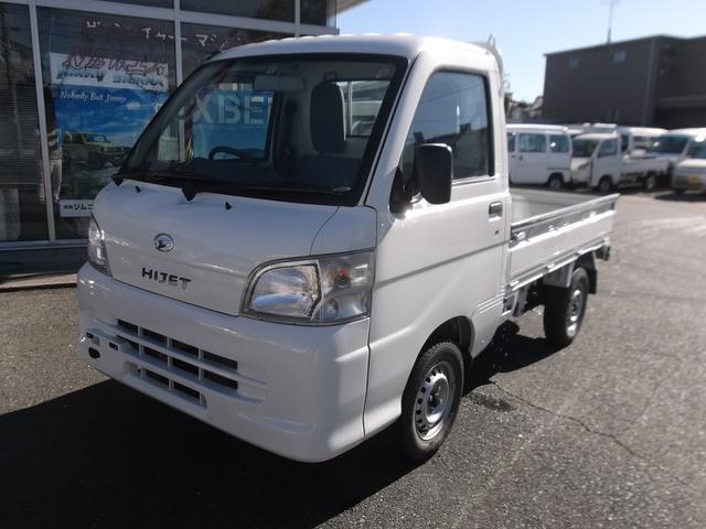 「ダイハツ」「ハイゼットトラック」「トラック」「愛知県」の中古車