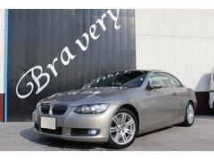 BMW335iカブリオレ 本革シート ツインターボ 純正HDDナビ