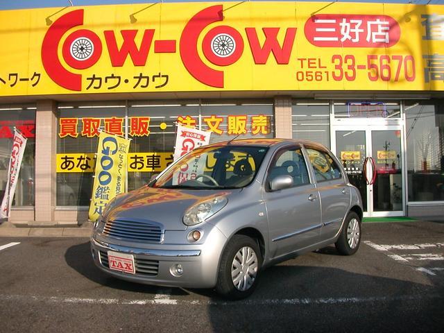 日産 ラフィート12c ワンオーナー 買取車 インテリキー