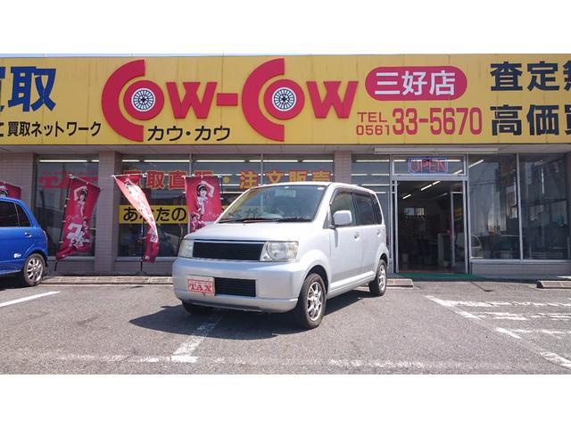 三菱 eKワゴン M ユーザー買取車 キーレス リアスポイラー (...