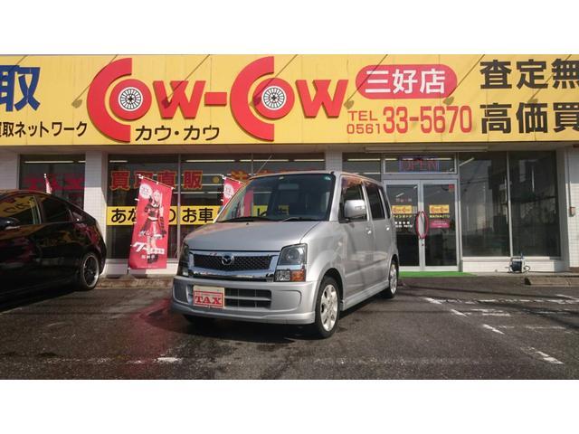 マツダ AZワゴン FT-Sスペシャル ワンオーナー買取車 ターボ 純正エアロ アルミ キーレス