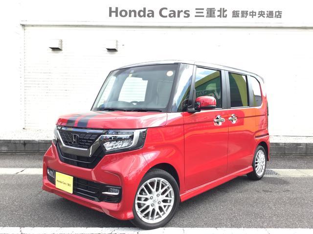ホンダ Lターボ Honda SENSING 社外ナビ リアカメラ ETC 両側パワースライドドア 15インチアルミ 運転席&助手席シートヒーター サイドエアバッグ オートリトラミラー 本革巻ステアリングホイール