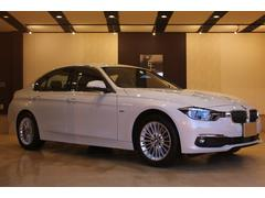 BMW320d ラグジュアリー 茶革シート コンフォートアクセス