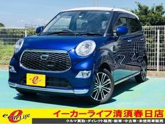 キャストスタイルG SAII 社外ナビ付 フルセグTV 新車保証付