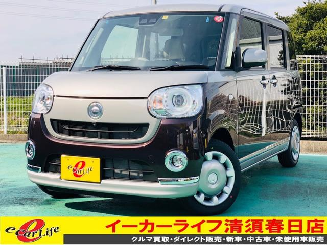 ダイハツ Gメイクアップリミテッド SAIII 届出済未使用