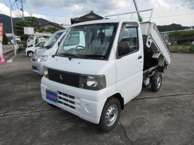 三菱 楽床ダンプ 4WD