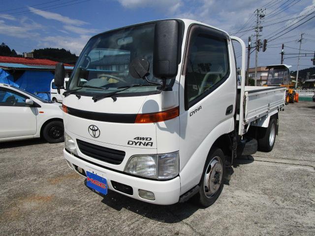 トヨタ ダイナトラック 2tフルジャストロー 4WD
