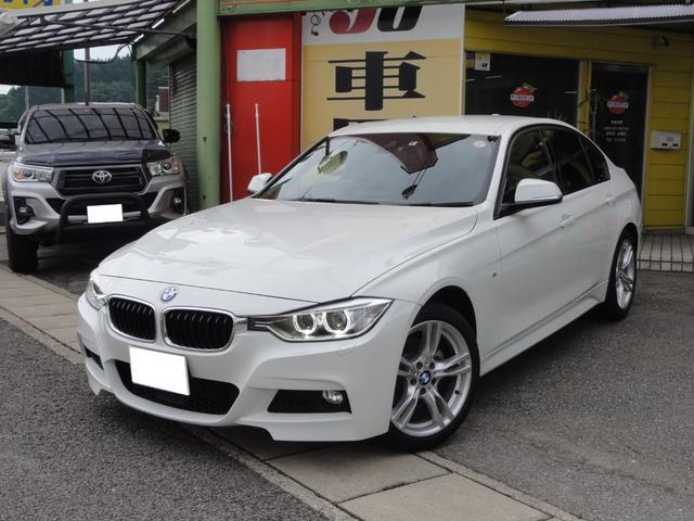 BMW 3シリーズ 320i xDrive Mスポーツ 4WD 純正エアロ 18インチアルミ LEDデイライト&ヘッド F&Rフォグ Wエアバック サイド&カーテンエアバック ABS DTC 純正ナビ Bカメラ Cセンサー モニター連動ドラレコ フルセグ