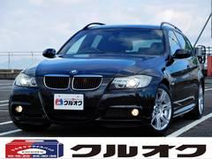 BMW320iツーリングMスポーツPKG エアロ HID ETC