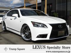 LSLS460Fスポーツ新品レーベンハート21 黒革LEDヘッド