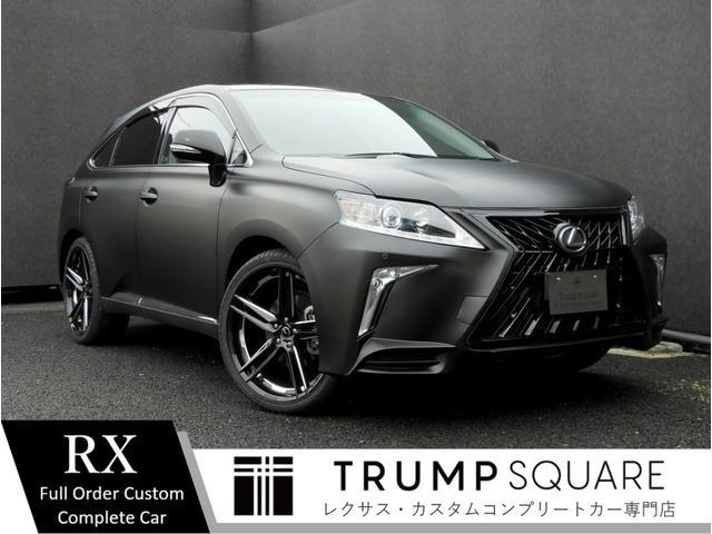 レクサス RX 350/LX TRD仕様/スピンドルグリル/ルーフブラック