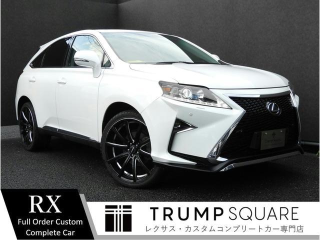 レクサス RX 350VerS/現行Fスポ仕様/流ウィンカ/22インチ/黒革