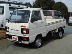 アクティトラックDX フルオリジナル フロントディスクブレーキ ワンオーナー