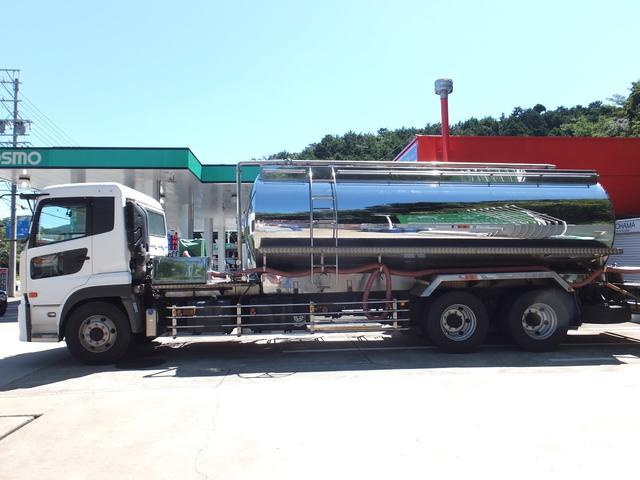 UDトラックス ベースグレード 青木製作所タンク車 最大数量12000L 最大積載量12000kg 専用運搬車水