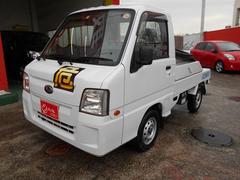 サンバートラックタンク車 ワンオーナ 禁煙車 容量437L