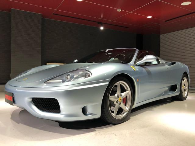 フェラーリ F1スパイダー ディーラー車 1オーナー グリジオアロイ
