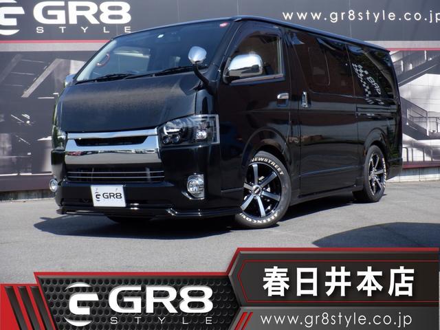 トヨタ ハイエースバン ロングスーパーGL 1オーナー/SDナビTV/Bluetooth/DVD再生/バックカメラ/ETC/ローダウン/ESSEX EC17inAW/GR8フロントリップスポイラー/サイドスポイラー/シートカバー