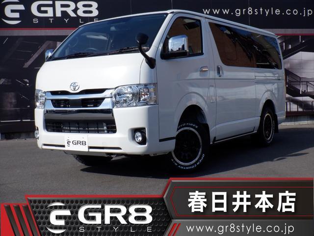 トヨタ ロングスーパーGL 4WD/寒冷地仕様/セーフティセンス/ESSEX EX16inAW/Wエアバッグ/LEDヘッドライト/ステアリングリモコン/スマートキー/TRDマッドフラップ/トラクションコントロール